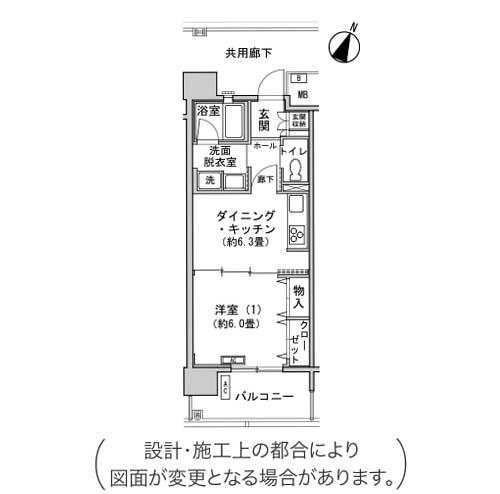 1DK 間取り図【洋光台北団地 1-11号棟】UR賃貸の新築賃貸マンション