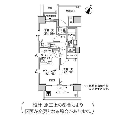 2DK 間取り図【洋光台北団地 1-11号棟】UR賃貸の新築賃貸マンション