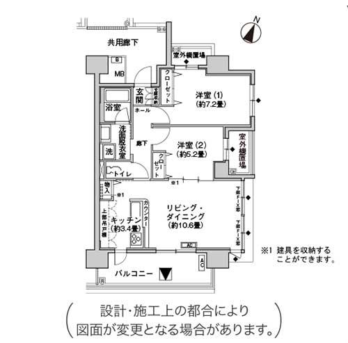 2LDK 間取り図【洋光台北団地 1-11号棟】UR賃貸の新築賃貸マンション